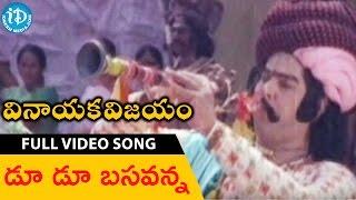 Vinayaka Vijayam Movie Songs - Dododo Basavanna Video Song    Krishnam Raju, Vanisri, Prabha - IDREAMMOVIES