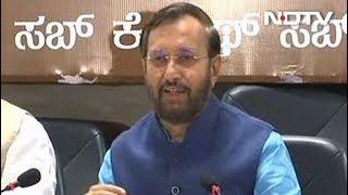 येदियुरप्पा ने अपने भाषण से जनता के दिल को छू लिया: प्रकाश जावडेकर - NDTVINDIA