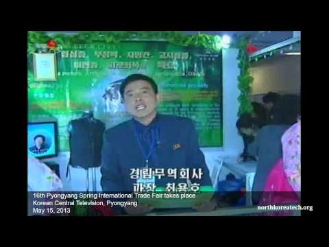 Pyongyang Spring International Trade Fair on KCTV