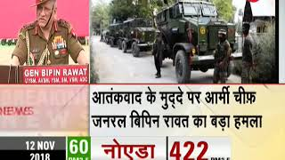 Army Chief Bipin Rawat's stern warning to terror 'recruits' in Jammu and Kashmir - ZEENEWS