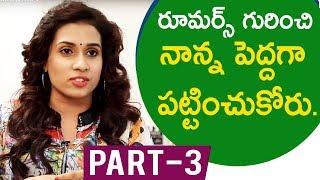 Actress Chetana Uttej Exclusive Interview Part #3 || #Pichiganachav || Talking Movies With iDream - IDREAMMOVIES
