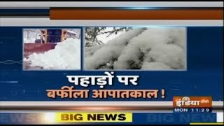 Emergency Situation On Hills Due To Heavy Snowfall - INDIATV