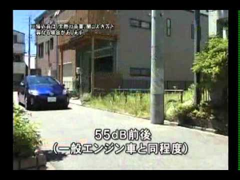 Electric Vehicle Warning Sound series
