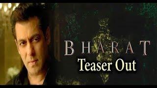 Bharat Movie Teaser Updates | Bharat Film Teaser Review | Salman Khan | Katrina Kaif | Disha Patani - ITVNEWSINDIA