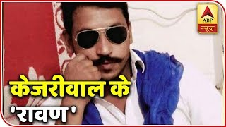 Kaun Jitega 2019: AAP offers joining hands with Bhim Army chief Chandrashekhar Azad - ABPNEWSTV