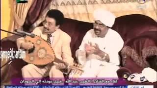 الفنان الطيب عبدالله- قبيل عودته- نبع الحنان