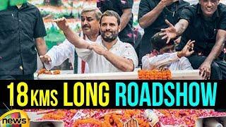 Rahul Gandhi Starts 18-Kms Long Roadshow In Madhya Pradesh | #RahulGandhiRoadShow | Mango News - MANGONEWS