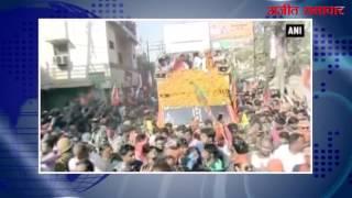 video : इलाहाबाद : अमित शाह के द्वारा निकाला गया रोड शो