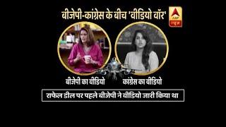 Master Stroke: Video war on between BJP and Congress - ABPNEWSTV