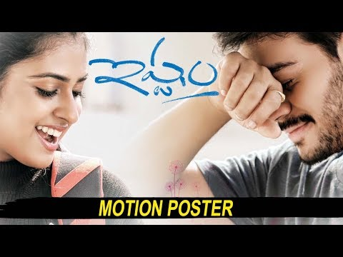 Istam Movie Official Motion Poster Latest Movies 2018 Latest Movie Teasers Filmylooks
