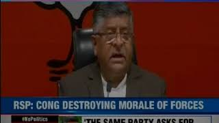BJP responds to opposition, says Congress' real face revealed before public - NEWSXLIVE