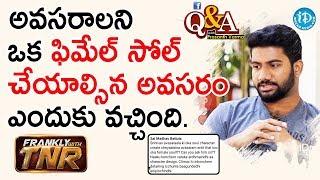 అవసరాలని ఒక ఫిమేల్ సోల్ చేయాల్సిన అవసరం ఎందుకు వచ్చింది - Q&A With Prashanth Varma |Frankly With TNR - IDREAMMOVIES