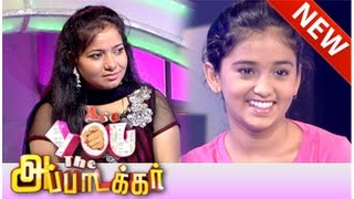 Are You The Appa Takkar 26-07-2014 Puthuyugam tv Game Show