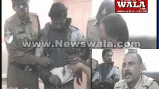 Pahadi Police arrested a person for false complain - THENEWSWALA