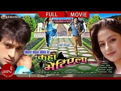 KVL Full length Movie