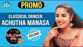 Classical Dancer Acthuta Manasa Exclusive Interview - Promo || Nrithya Yathra With Neelima - IDREAMMOVIES