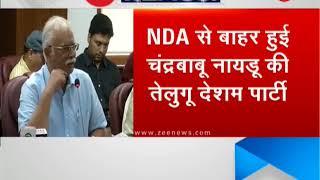 TDP walks out of NDA, week after quitting Narendra Modi Cabinet - ZEENEWS