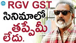 There Is Nothing Wrong In RGV's GST Movie - Banerjee || Dil Se With Anjali - IDREAMMOVIES
