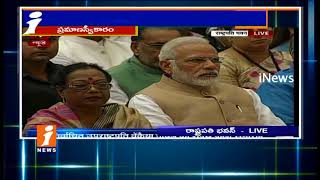 Venkaiah Naidu Takes Oath as Vice President of India | iNews - INEWS