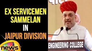 Amit Shah Addresses Ex Servicemen Sammelan of Jaipur Division in Sikar, Rajasthan | Mango News - MANGONEWS