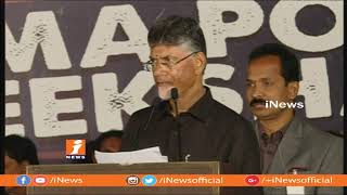 CM Chandrababu Naidu  Lashes Out at Modi | Dharma Porata Deeksha in Delhi | iNews - INEWS