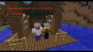 ��������� � Minecraft �� ������� � ������.1 �����