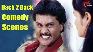 Sunil Back to Back Comedy Scenes | TeluguOne - TELUGUONE