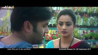 Kathalo Rajakumari new trailers - idlebrain.com - IDLEBRAINLIVE