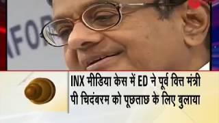 ED to question P Chidambaram in INX media case - ZEENEWS