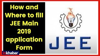JEE advanced entrance exam 2019, application form, exam date, fees available at jeeadv.nic.in - ITVNEWSINDIA