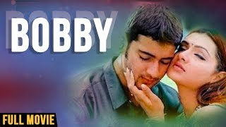 Bobby | Telugu Full Length Movie | బాబీ | Mahesh Babu | Aarthi Agarwal | Mani Sharma - RAJSHRITELUGU