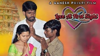 || Love At First Sight || Telugu Short Film || Film By Ganesh Pujari || - YOUTUBE