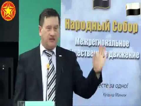 ЮВЕНАЛЬНАЯ ЮСТИЦИЯ И ФОРСАЙТ-ПРОЕКТ ''ДЕТСТВО-2030''