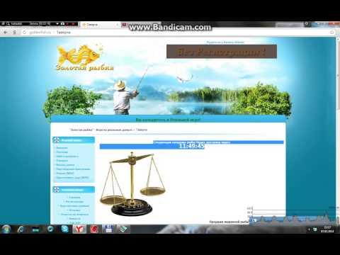 рыбалка сайт с заработком