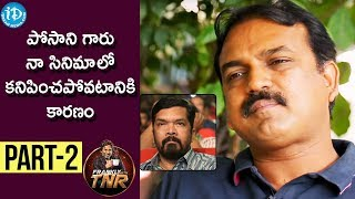 Director Koratala Siva Exclusive Interview - Part #2 | Frankly With TNR | Talking Movies with iDream - IDREAMMOVIES