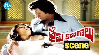 Prema Tarangalu Movie Scenes - Jayasudha Refuses To Meet Krishnam Raju ||  Chiranjeevi - IDREAMMOVIES