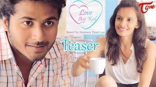 Love Aaj Kal | A Short Film Teaser | by Nikhilesh Raj Kumar - TELUGUONE