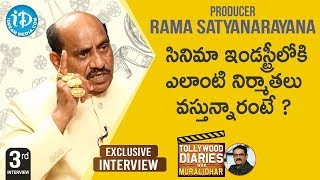 Producer Rama Satyanarayana Exclusive Interview | Tollywood Diaries with Muralidhar #3 - IDREAMMOVIES