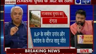 Rajya Sabha Elections : UP में बीजेपी का डंका, 9 सीटों पर जीत; बीएसपी कैंडिडेट हारा - ITVNEWSINDIA