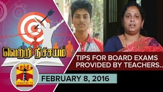 Vetri Nichayam 08-02-2016 Success Formula for Board Exams provided by Teachers – Thanthi TV Show