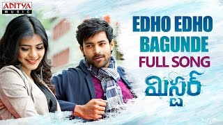 Edho Edho Bagunde Full Song || Mister Movie || Varun Tej, Hebah Patel || Mickey J Meyer - ADITYAMUSIC