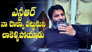 Trivikram about difference between NTR & his previous heroes | Aravindha Sametha | Indiaglitz - IGTELUGU