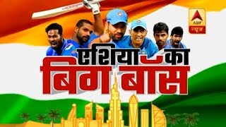 Asia Cup Special: What's so special about an India-Pakistan match? - ABPNEWSTV