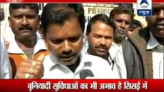 Nukkar Behas from Sisai Assembly seat in Jharkhand - ABPNEWSTV