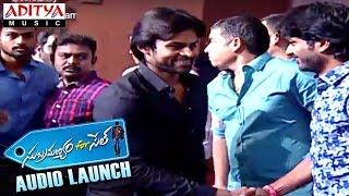 Sai Dharam Tej Dynamic Entry At Subramanyam for Sale Audio Launch || Sai Dharam Tej - ADITYAMUSIC