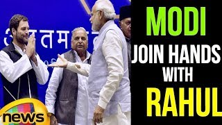 Modi Trying to Make Peace with Rahul Gandhi | PM Modi Wishes to Rahul Gandhi | Mango News - MANGONEWS