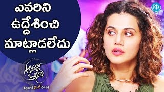 I Am Not Trying To Target Anyone - Taapsee Pannu || #AnandoBrahma || Talking Movies With iDream - IDREAMMOVIES