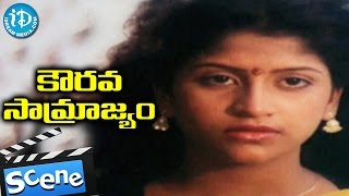 Kaurava Samrajyam Movie Scenes - Jayapriya Meets Her Father || Chandra Mohan || Shanmukha Srinivas - IDREAMMOVIES