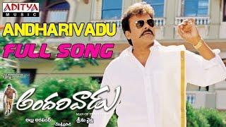 Andarivaadu Telugu Movie Andharivadu Full Song || Chiranjeevi, Tabu, Rimi Sen - ADITYAMUSIC