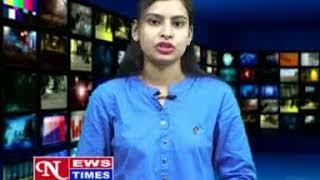 NEWS TIMES , JAMSHEDPUR DAILY HINDI LOCAL NEWS DATED 15 10 2017,PART 2 - JAMSHEDPURNEWSTIMES